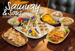 Samuay & Sons (ซาหมวยแอนด์ซันส์) อาหารไทยตำรับโบราณฉบับลูกชาย