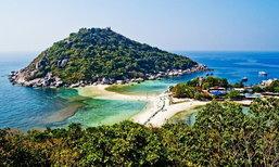 ปักหมุดจุด เที่ยวลดหย่อนภาษี กับ 8 ทะเลหน้าหนาวเมืองไทย ไม่ไป.. ไม่รู้