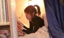 หนอนหนังสือห้ามพลาด BOOK AND BED TOKYO : ร้านหนังสือค้างคืนได้ โฮสเตลแห่งใหม่ในอิเคะบุคุโร!