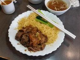 อร่อยและคุ้มกับบะหมี่สไตล์ฮ่องกง ที่ Gok Fa Yuen