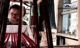 """เสน่ห์ชุมชนไทยไม่ไปไม่รู้ """"ผ้าโบราณหลักล้าน วัฒนธรรมที่ยังคงสืบสาน"""" ชุมชนไทยวน จ.สระบุรี"""