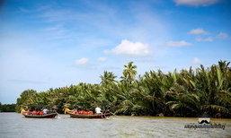 """เสน่ห์ชุมชนไทยไม่ไปไม่รู้ """"อเมซอนเมืองไทย  ที่ใครๆก็สัมผัสได้"""" ชุมชนลีเล็ด จ.สุราษฎร์ธานี"""