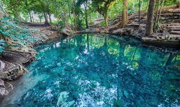 โอเอซิสแห่งเขาใหญ่ บ่อน้ำผุดสีฟ้ามหัศจรรย์!!