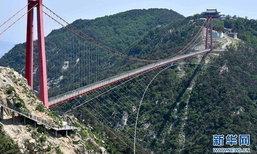 เปิดแล้ว! สะพานกระจกแขวนสุดหวาดเสียวในอี๋เหมิงซาน