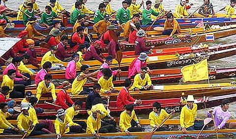 งานแข่งขันเรือยาวนานาชาติ (อยุธยา)