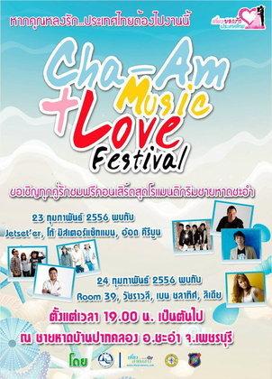 Cha-Am Music + Love Festival