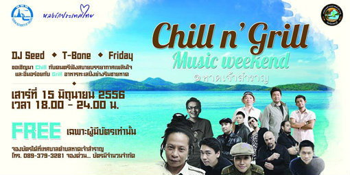 Chill & Grill Music Weekend