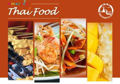 เทศกาลอาหารไทย Thai Food Festival