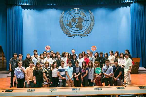 เคทีซี ชวนสัมผัสการทำงานองค์กรระดับโลก ชมห้องประชุมสมัชชาสหประชาชาติ