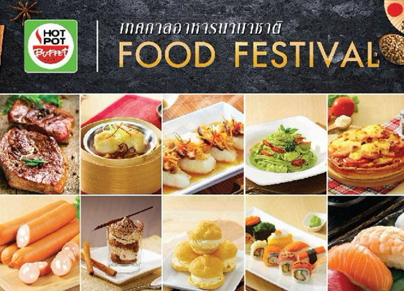 ถึงเเล้วเทศกาลอาหารนานาชาติ ที่คุณจะได้พบกับเมนูนานาชาติ 4 สไตล์