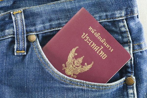 """รู้ไว้ใช่ว่า.. ความแตกต่างของสี """"Passport"""" ในแต่ละประเภท"""