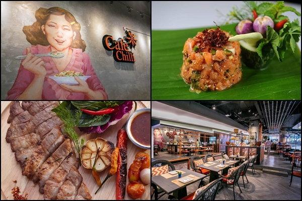 ชิมอาหารอีสาน..รสเด็ด กลางห้างหรู @ 'Cafe Chilli'