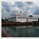 มหาสังฆารามอนุสรณ์สถานที่ประสูติของพระพุทธองค์  ลุมพินีวัน ประเทศเนปาล