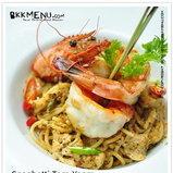 Amontre Restaurant & Bar