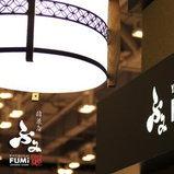 FUMi Japanese Cuisine