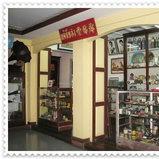 บ้านพิพิธภัณฑ์ House Of Museums