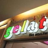 เจลาโตนี (Gelatoni)