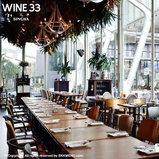 WINE 33