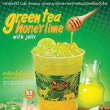 Amazon Bio Cup