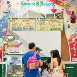 อีแม็กแอนด์โบลิโอส์ (Emack & Bolio's)