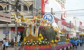 งานกาชาดดอกฝ้ายบาน มะขามหวานเมืองเลย ประจำปี 2556