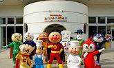 ฮิตสุดๆ ทั้งญี่ปุ่นและไต้หวัน  'พิพิธภัณฑ์อังปังแมน โยโกฮาม่า & ช็อปปิ้งมอลล์'