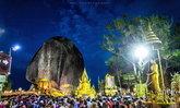 เตรียมจัดกระเป๋าขึ้น เขาคิชฌกูฏ นมัสการขอพร รอยพระพุทธบาทในปี 2560