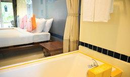ลีม่า โคโค่ รีสอร์ท : Lima Coco Resort ความสุขวันพักผ่อน เกาะเสม็ด
