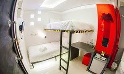 5 โรงแรม...สไตล์ชิคๆ ราคาไม่แพง