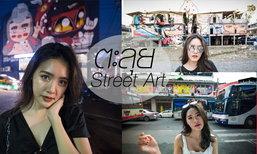 """ตะลุย """"Street Art"""" ชิคๆในกรุงเทพฯ สไตล์งาน """"Graffiti"""" สุดซ่า!"""