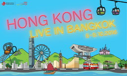 """มาร่วมกิจกรรมสนุกๆ """"เพียงถ่ายรูปและแชร์"""" กับ Hong Kong Live in Bangkok!"""