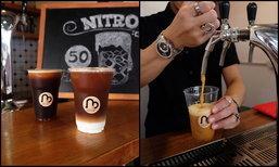 ลองยัง กาแฟไนโตรเจน..ในราคาไม่ถึงร้อย @ Bhava Cafe