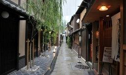 """ลึกเข้าไป ใน """"เกียวโต"""" เที่ยวเกียวโตแบบไม่ซ้ำใครแน่นอน ไม่เชื่อมาดู!"""