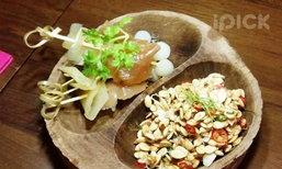 ฟินไปกับอาหารไทยในบรรยากาศย้อนยุคที่ร้าน เออ