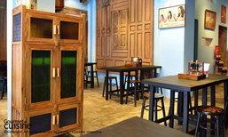 Baan Phadthai ร้านอาหารไทย..ยุคใหม่ รสชาติดั้งเดิม
