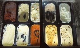 ดีสมชื่อ! Guss Damn Good ไอศกรีมแบรนด์คนไทยในซอยศาลาแดง 1