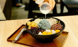 กินกันให้พอ!! ของหวานสไตล์ไต้หวันที่ดีต่อสุขภาพที่ QQ Dessert