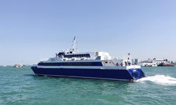 เรือเฟอร์รี่พัทยา-หัวหิน เปิดแล้ว จัดโปร 999 บาท ต้อนรับเดือนแห่งความรัก