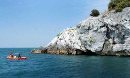 Deep Water ที่เกาะสีชัง