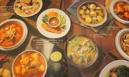 """ชงัญ แมน แตน!! """"5 เมนูอาหารไทย"""" ถูกปากชาวขแมร์"""