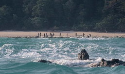 ชนเผ่าเซนทิเนลลีส กลุ่มคนที่โดดเดี่ยวที่สุดในโลก!!