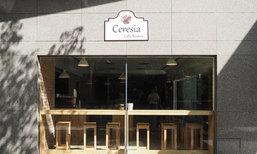 """แล้ว """"กาแฟ"""" จะไม่ใช่เรื่องยากอีกต่อไป..  กับเวิร์คช็อปความรู้พื้นฐานกาแฟที่ Ceresia"""