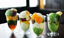 ลิ้มลองชาเขียวสดใหม่ที่สุดในโลกที่ (คางุระชากาปูจิ อาซากุสะ)