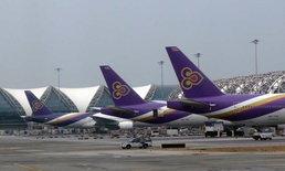 การบินไทย เจ๋ง! คว้าสายการบินยอดเยี่ยมจาก SKYTRAX