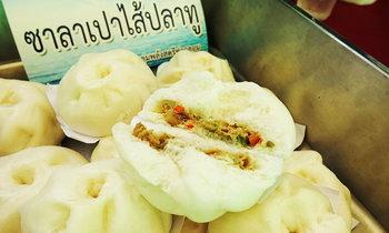 """งาน """"เทศกาลปลาทูอร่อยที่ท่าฉลอม"""" ครั้งที่ 6 จ.สมุทรสาคร"""