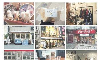 J a p a n  t h r o u g h  m y  l e n s : รีวิว กิน ช้อป ญี่ปุ่น ฉบับ กุ๊กกิ๊ก มุ้งมิ้ง ภาค 2