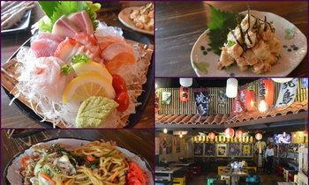 """""""เคนชิน อิซากายะ"""" อร่อยสไตล์ญี่ปุ่น ราคาไม่แพง @ อโศก"""