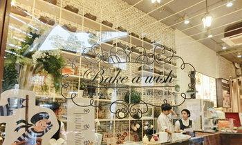 พาไปกินบุฟเฟ่ต์เค้ก ❤ Bake a wish japanese homemade cake