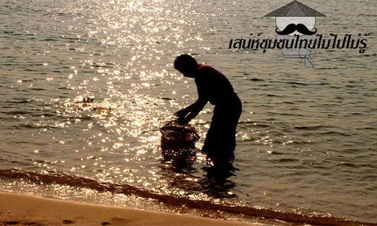 """เสน่ห์ชุมชนไทยไม่ไปไม่รู้ """"ผลิตผลสร้างรายได้ ชุมชนแหล่งวัตถุดิบพื้นเมือง"""" จ.ระยอง"""