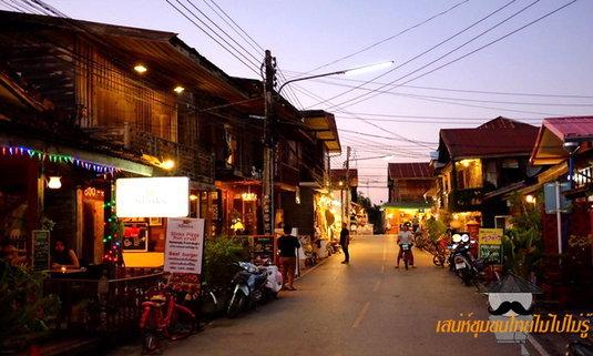 """เสน่ห์ชุมชนไทยไม่ไปไม่รู้ """"เล่าขานตำนานชุมชนริมฝั่งโขง"""" เชียงคาน จ.เลย"""